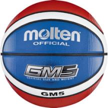 Basketball Molten BGMX
