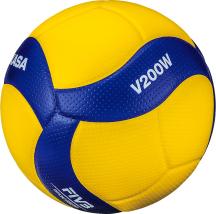 Volleyball Mikasa MVA 200-SV
